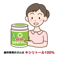 xylitol02_03.png